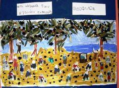 """1ο Νηπιαγωγείο Ηρακλείου Αττικής: Εικαστική δημιουργία εμπνευσμένη από τον πίνακα """"Το μάζομα των ελαιών εν Μιτυλήνη"""" Multiplication Games, Kindergarten Activities, Projects To Try, Photo Wall, Frame, Blog, Crafts, Education, Picture Frame"""