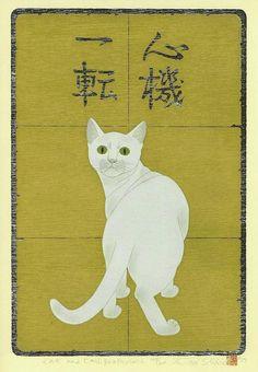 Tadashige Nishida - woodblock print