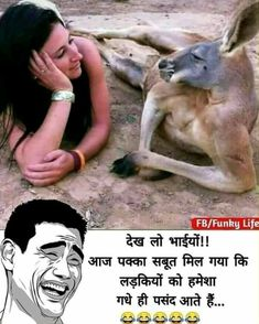 Image may contain: 2 people, text Funny Adult Memes, Funny Baby Memes, Very Funny Jokes, Funny Jokes To Tell, Crazy Funny Memes, Really Funny Memes, Funny Facts, Stupid Funny, Funny Quotes In Hindi