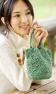 Ravelry: 27-FG753 Urara handbag pattern by Pierrot (Gosyo Co., Ltd)