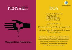Doa untuk penyakit Hadith Quotes, Quran Quotes, Me Quotes, Doa Islam, Islam Quran, Islam Muslim, Islamic Messages, Islamic Quotes, Learn Islam