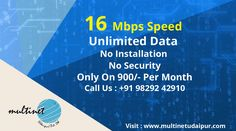 Multinet Udaipur is a leading internet service provider in India and adhere broadband services, managed services, wireless broadband services, network security.