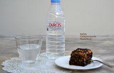 μυρμηγκάτο κέικ καραμέλα γάλακτος cretangastronomy.gr Water Bottle, Drinks, Food, Drinking, Beverages, Essen, Water Bottles, Drink, Meals