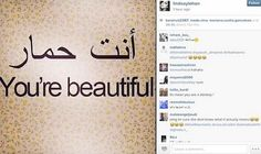 Lindsay Lohan Instagrams Arabic Message With Unintentional Message: 'You're A Donkey!'