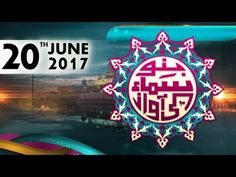 Bano Samaa Ki Awaz   SAMAA TV   20 June 2017 - https://www.pakistantalkshow.com/bano-samaa-ki-awaz-samaa-tv-20-june-2017/ - http://img.youtube.com/vi/XKjQrx1DoKQ/0.jpg