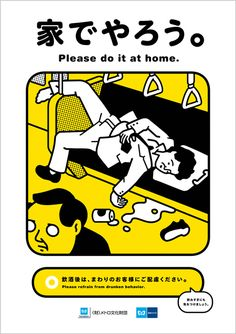 Japanese Subway Manner Posters Train Passengers to Behave