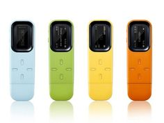 iRiver mp3 player, plastic, color, mat