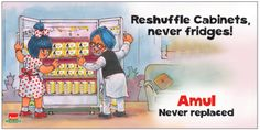 Reshuffle of the cabinet by the Prime Minister - Utterly Butterly, Slogan, July 11, Ads, Baseball Cards, Prime Minister, My Love, Indian, Graphic Design