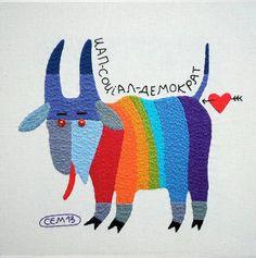 Ivan Semesyuk es un artista ucraniano que trabaja realizando ilustraciones textiles de animales y ciraturitas adorables.