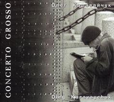 Oleg Karavaichuk: Concerto Grosso (Audio video) • http://facesofclassicalmusic.blogspot.gr/2016/07/oleg-karavaichuk-concerto-grosso-audio.html
