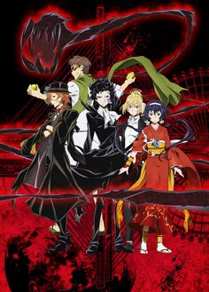 The Japanese broadcast details for the cour of Bungo Stray Dogs, a TV anime based on the manga written by Kafka Asagiri and illustrated by Sango Harukawa that re-envisions modern authors as s Mafia Wallpaper, Dog Wallpaper, Dazai Bungou Stray Dogs, Stray Dogs Anime, Manga Anime, Anime Art, Sakura Card Captor, Mystery, Chibi