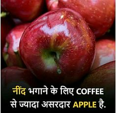 Wow Facts, True Facts, Funny Facts, Weird Facts, Gernal Knowledge, General Knowledge Facts, Knowledge Quotes, Interesting Facts In Hindi, Some Amazing Facts