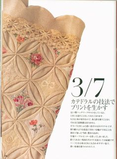 Patch japonesa - Poliana Gomes - Picasa Web Albümleri