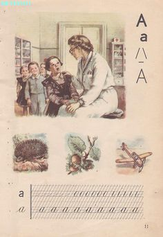 Abecedar 1959 – Un zâmbet de copil… Romanian Language, Vintage School, Kids Education, Book Illustration, Vintage World Maps, Homeschool, Nostalgia, Parenting, Classroom