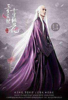 Poster Bạch Thiển (Dương Mịch) – phim Tam sinh tam thế ...