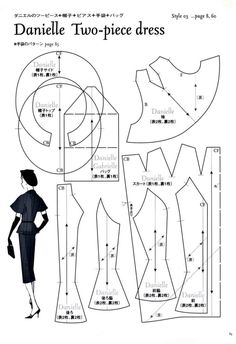 Danielle Two-Piece Dress Pattern - Page 1 of 4