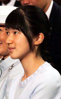 愛子内親王 - Wikipedia Tokyo Imperial Palace, Tokyo Museum, Short Article, Aiko, New Kids, Emperor, Historical Photos, Royalty, Princess