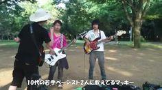 ベース4本とカホンでmiwaのヒカリヘを演奏してみた!【in代々木公園 音楽ピクニック】