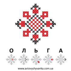 http://avtovyshyvanka.com.ua/image/cache/data/mag/olga-500x500.jpg