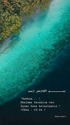 Noble Quran, Allah Islam, Life Motivation, Serenity, River, Nirvana, Outdoor, Islamic, Beautiful
