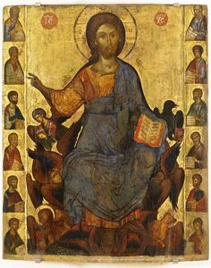 Christ in Glory with the Twelve Apostles.  Artist: unknown.  Origin: Constantinople.  Mid XIV c.  78 cm x 96 cm.  Museum of Byzantine and Post Byzantine Icons, The Greek Institute of Venice.