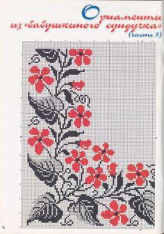 (1) Gallery.ru / Фото #6 - Мода и модель. Мозаика вышивки 2006 01-02 - tymannost