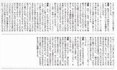 zq58i.jpg (1083×654)