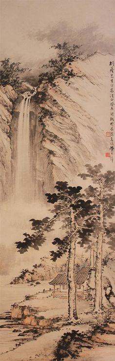 "HUANG JUNBI (CHINESE, 1898-1991) LANDSCAPE, 1943 Ink on paper mounted on hanging scroll: 32 3/4 x 10 1/2 in.Ink on paper mounted on hanging scroll: 32 3/4 x 10 1/2 in.  Upper right inscribed in Chinese ""Painted Autumn 1943 in Xian, dedicated to Mr. Tong Yin"" with two seals 黃君璧/癸未新秋於長安客次/黃氏/君璧"