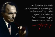 Νίκος Καζαντζάκης Wisdom Quotes, Life Quotes, Greek Quotes, Screenwriting, Philosophy, Personality, Literature, Poems, Writer