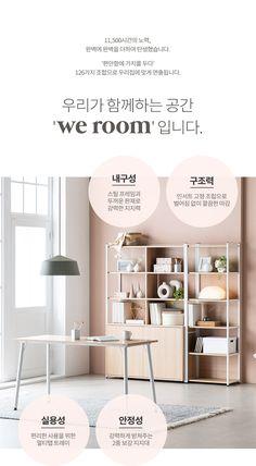 Shelving, Promotion, Banner, Design, Home Decor, Shelves, Banner Stands, Decoration Home, Room Decor