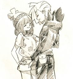 Moon and Gladion