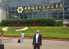 China Import and Export Fair #visitodo #cantonfair #guangzhou #curiouseye #tradeshow #china http://www.visitodo.com/canton-fair-china-import-export-guangzhou/