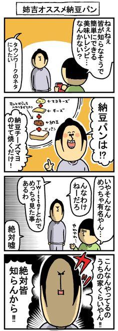 まめ吉 (マメキチ) - 錦糸町/ジンギスカン [食べロ …