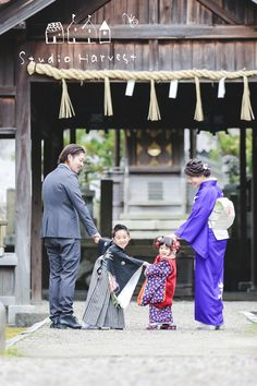 雨って。 | たくさんのえがおをHarvest♪ Family Of 5, Family Photos, Japanese Festival, Rite Of Passage, Samurai, Kids Fashion, Portrait, Celebrities, Children