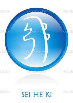 Reiki symbol...Sei He Ki