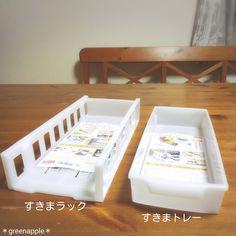 【収納】ダイソーのすきま収納トレー活用術♪|LIMIA (リミア) Daiso, Konmari, Clean Up, Organization Hacks, Toddler Bed, Room, House, Furniture, Home Decor