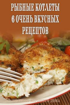 In such a marinade, mackerel is not inferior to the taste of red fish – Shellfish Recipes Eel Recipes, Shellfish Recipes, Seafood Recipes, Chicken Recipes, Cooking Recipes, Healthy Recipes, Delicious Recipes, Creamy Beef Stroganoff Recipe, Smoked Whole Chicken