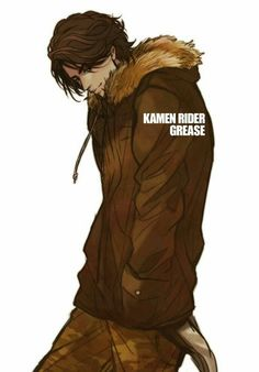 I Wallpaper, Girls Life, Kamen Rider, Manga, Power Rangers, Grease, Anime, Dragon, Humor
