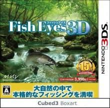 Boxart for Fish Eyes 3D on Nintendo 3DS