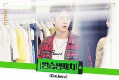Crekerz, Kim SunWoo, Kim YoungHoon, Joo HakNyeon, Crekerz kpop, Crekerz kpop profile, Crekerz members, Crekerz kpop members