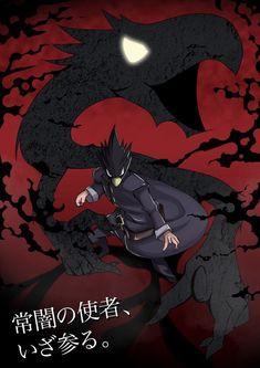 My Hero Academia - Tokoyami Fumikage My Hero Academia, Otaku, Blade Runner, Tokoyami Boku No Hero, Manga Anime, Anime Art, Hero Wallpaper, Best Superhero, Precious Children