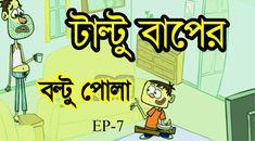 Watch Funny Videos, Youtube News, Cartoon Jokes