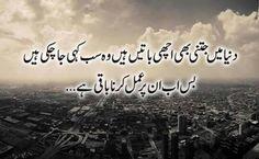 1000 images about urdu quotes on pinterest urdu quotes