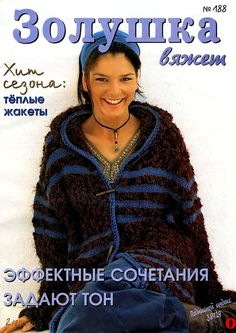 Фотографии в альбоме « золушка ст. ном. » m ad1959  на Яндекс.Фотках