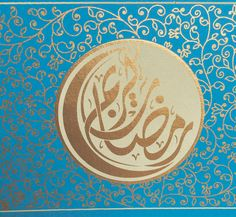"Ramadan Kareem invitation greeting card set! Beautiful gold calligraphy reads 'Ramadan Kareem"" on the front, and in gold English inside. Each pack of 5 assorted colored cards come with cream envelopes. www.penandfavor.com"
