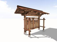 Japanese Garden Gate - Hougei Planks