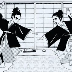 °EN° This was the first 5€ commission I finished last week. I was sent a really cool photo for reference which made it super easy.  .  °SP°   Este fue el primer encargo de 5 euros que vendí la semana pasada. La foto de referencia era super chula y me lo pasé muy bien haciendo este dibujo ^-^ .  #cartoon #characterart #drawing #sketchbook #illustration #ilustración #dibujo #instaart #samurai #girls #sketchdaily #ink #micron #dibujodiario Really Cool Photos, Chula, Samurai, Drawing, Cool Stuff, Illustration, Instagram Posts, Easy, Photo Reference