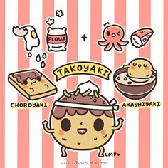 Hello JapanLovers! Like you requested, we'll be doing some food origin stories for our Tabemono Months! Today, we start with the crowd favorite, Takoyaki! For the story: https://www.facebook.com/JapanLoverMe www.japanlover.me www.instagram.com/JapanLoverMe Art by Little Miss Paintbrush
