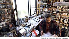 Akira artist, Katsuhiro Otomo
