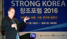 STRONG KOREA 창조포럼 2016 | 특별강연2 | 메이커스가 바꿀 미래  1인 제조시대와 제4차 산업혁명